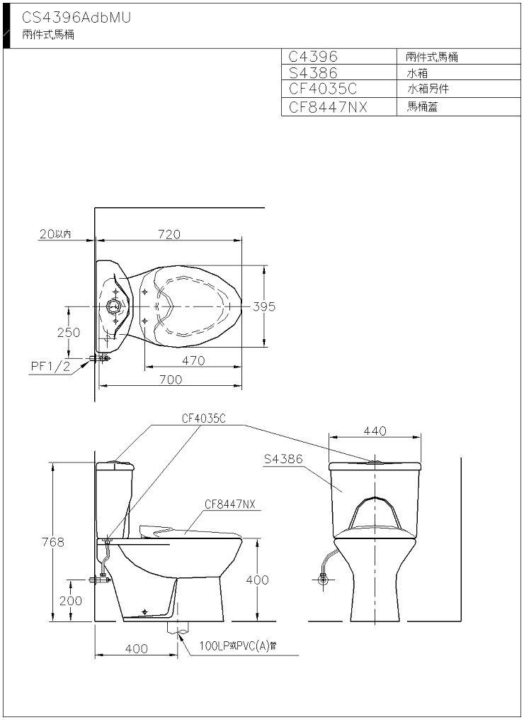 平面图的马桶怎么画
